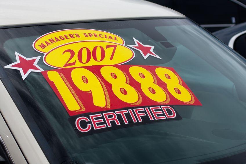 Used Car 2007