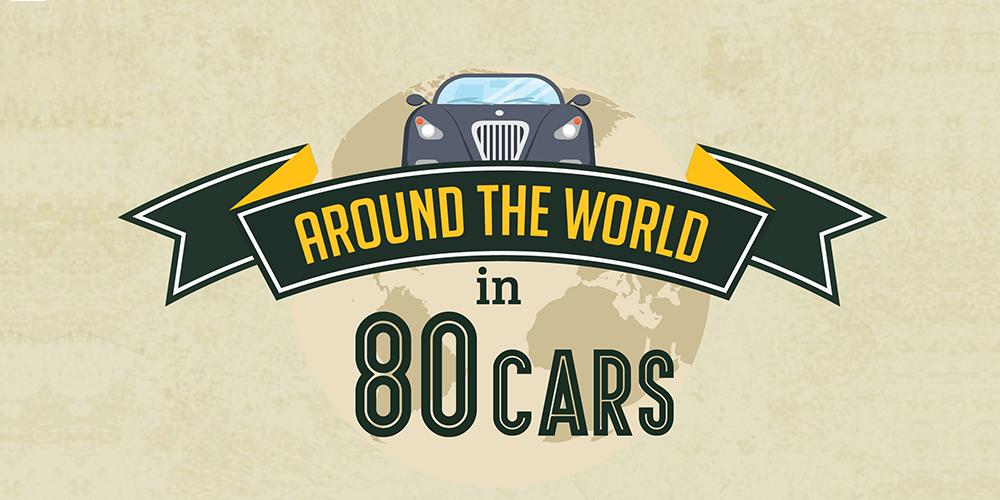 img-aroundtheworld-80cars
